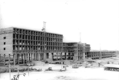 Hospital Universitário 1950
