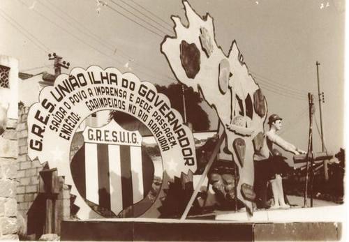 União da Ilha – 1963